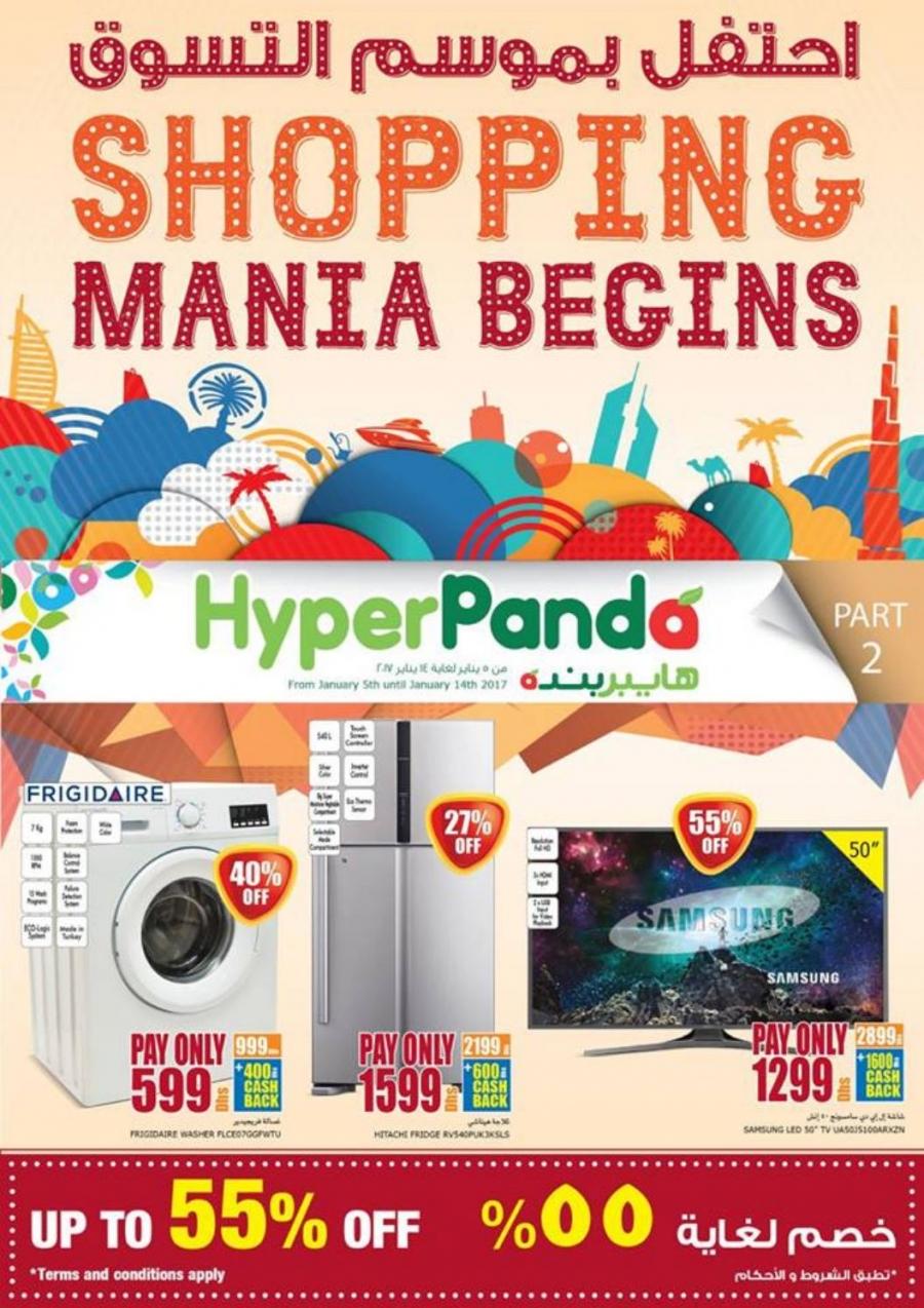 Hyperpanda Shopping Mania Begins 2