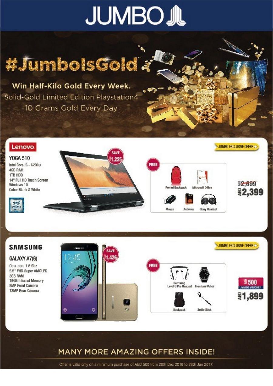Jumbo Electronics Jumbols Gold
