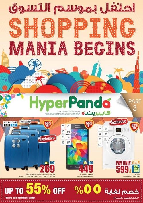 Hyperpanda Shopping Mania Begins 3