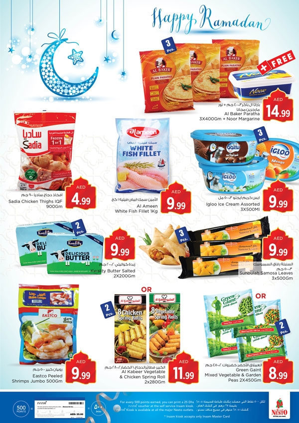 Nesto Weekend Offers
