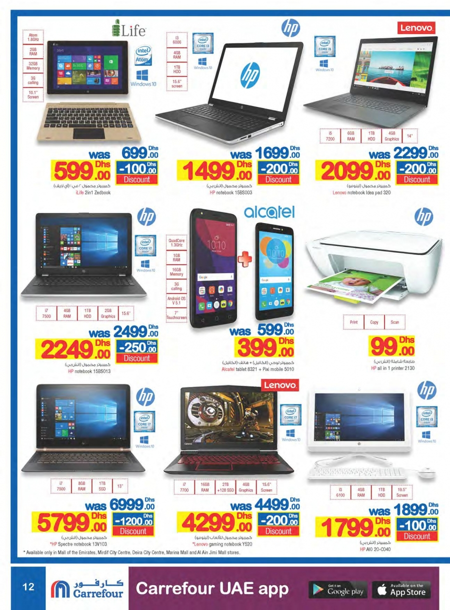 Carrefour Big Sale