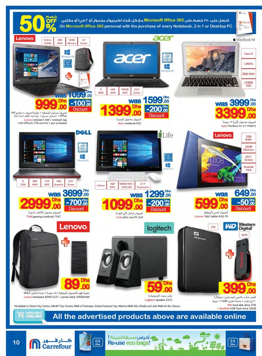 Dell Laptop Price In Uae Carrefour