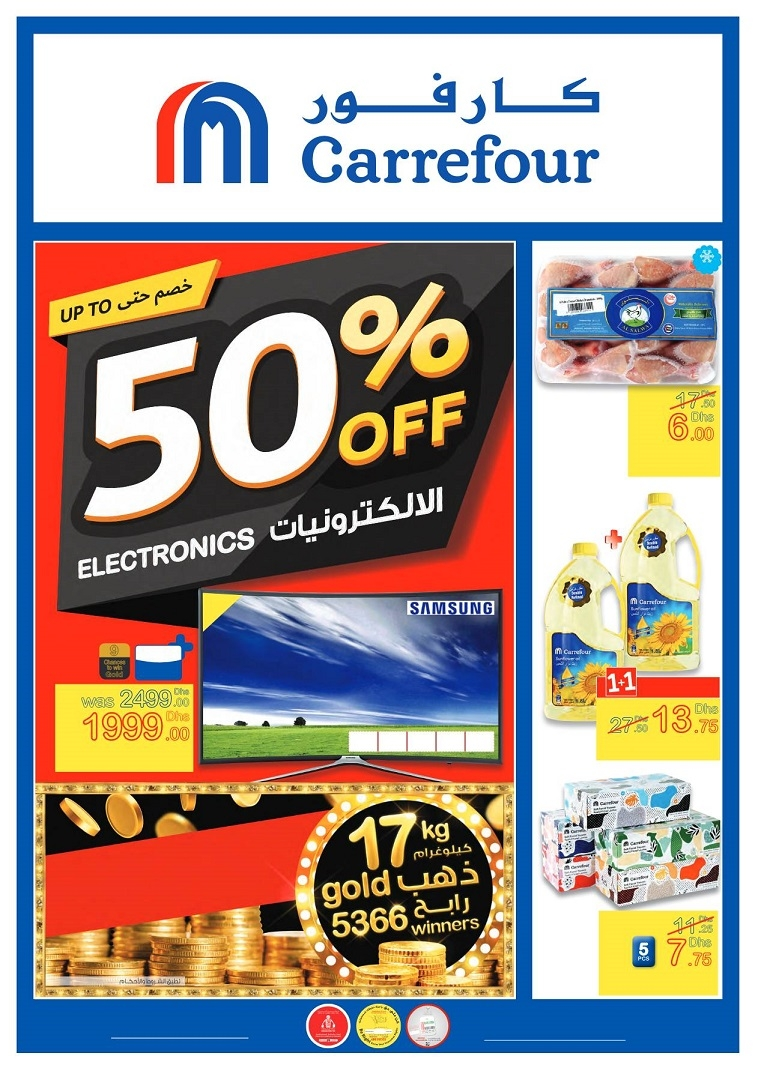 Carrefour Up To 50 Off