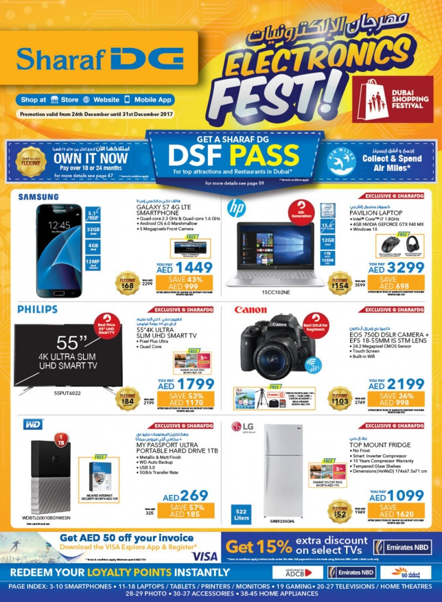 Sharaf DG DSF Offers