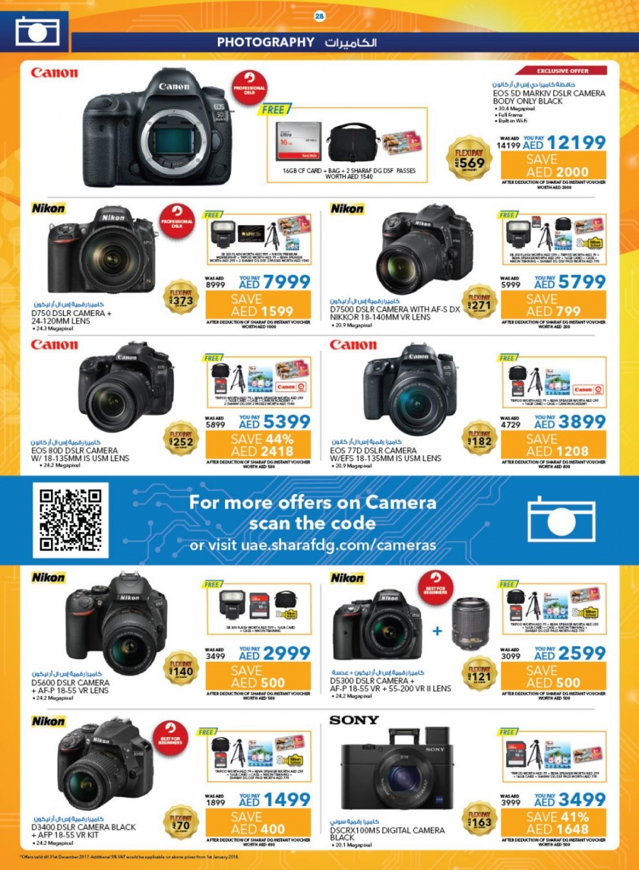 Top 10 Punto Medio Noticias | Canon 6d Mark Ii Price In Dubai Sharaf Dg