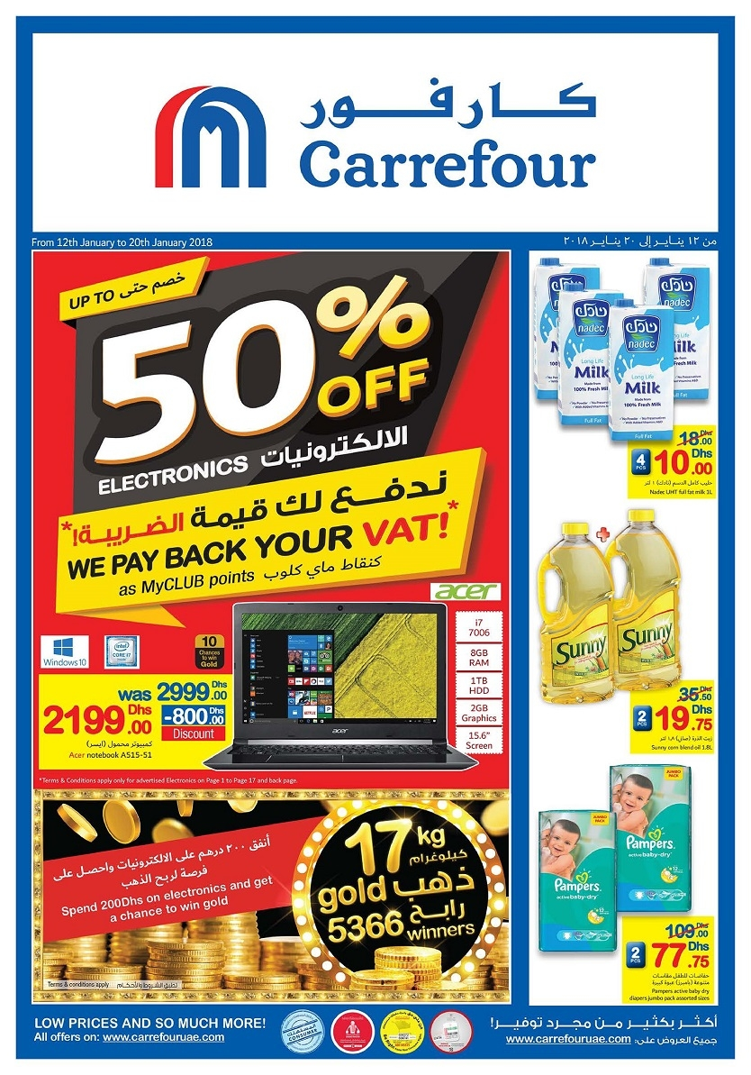 Carrefour Pay Back VAT Offers