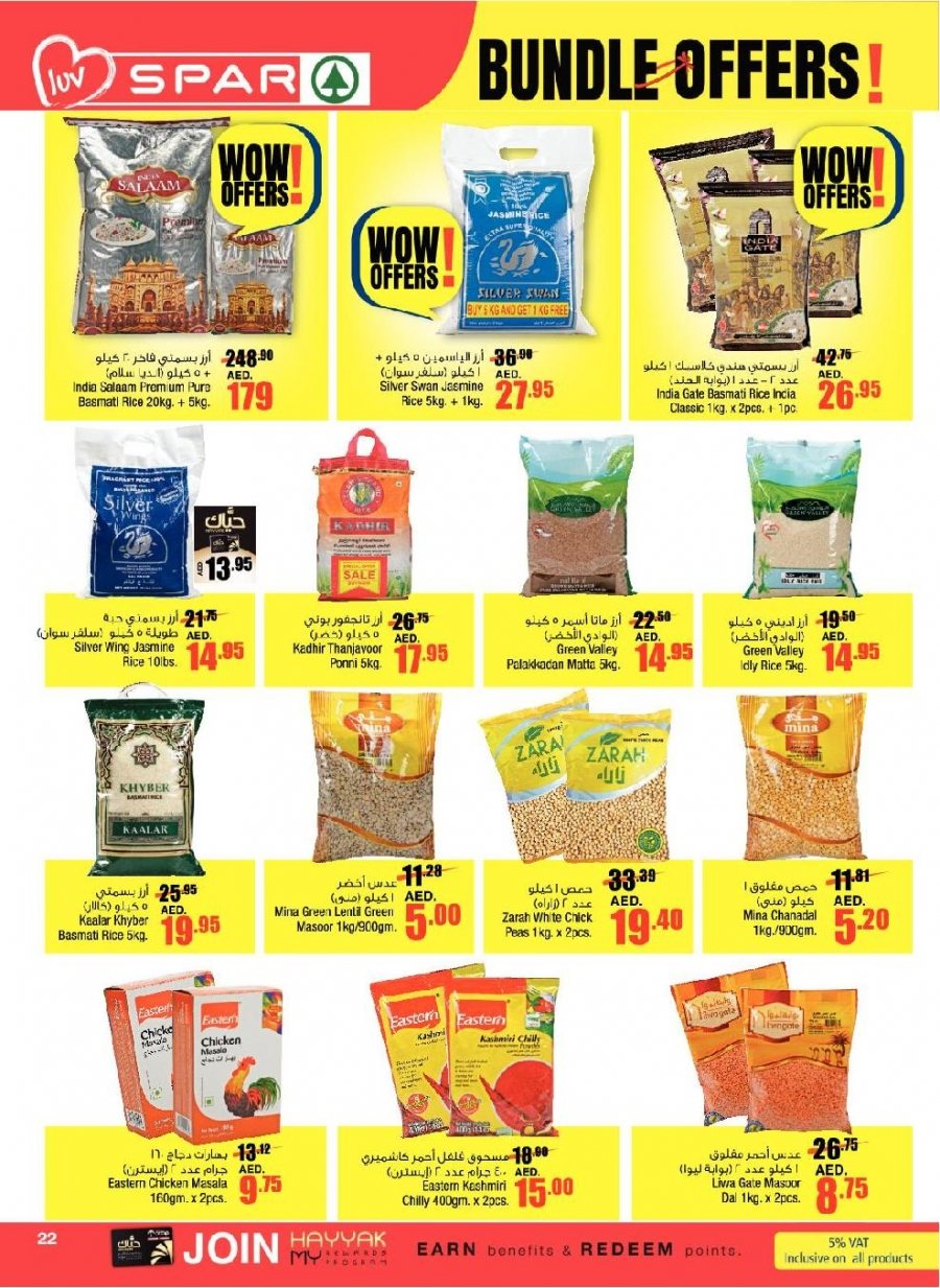 Save money with Coles Specials. Don't miss the specials on offer now from Coles by checking out the Coles catalogue valid from until If you are interested in getting the best deals from Coles, please subscribe for our newsletter. Check reviews, share your opinion and read about products of the catalogues.
