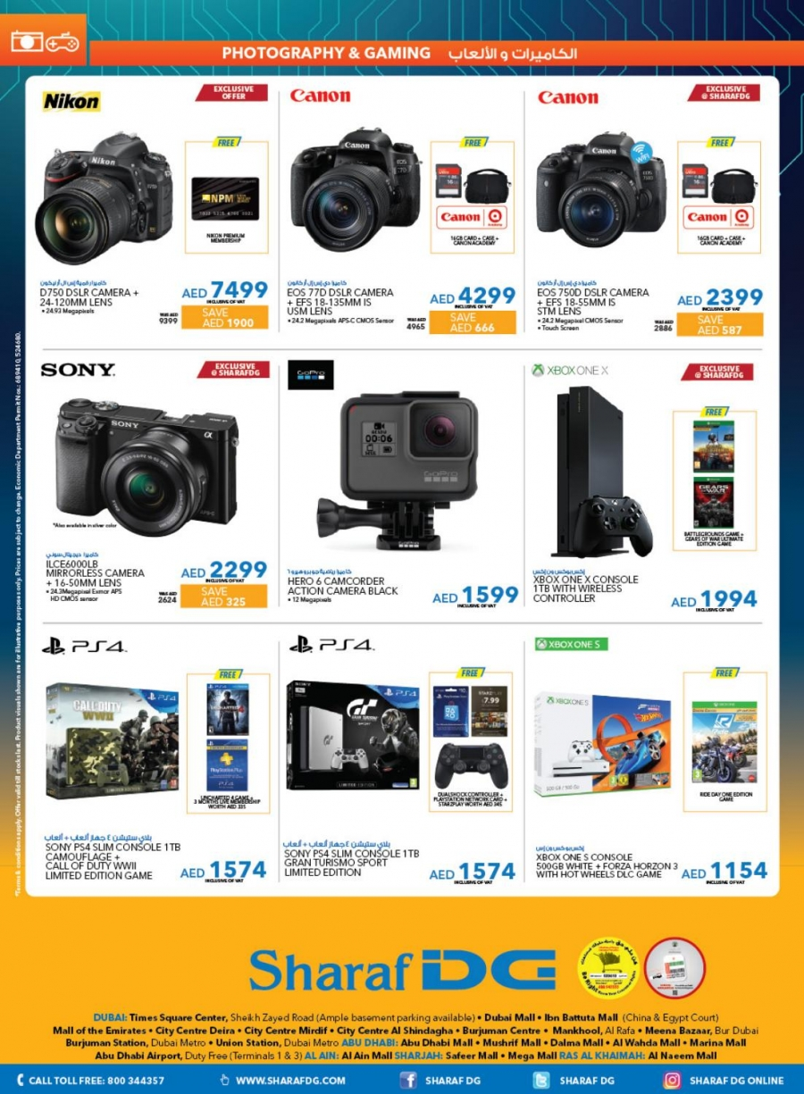 Dslr Camera Price In Dubai Sharaf Dg