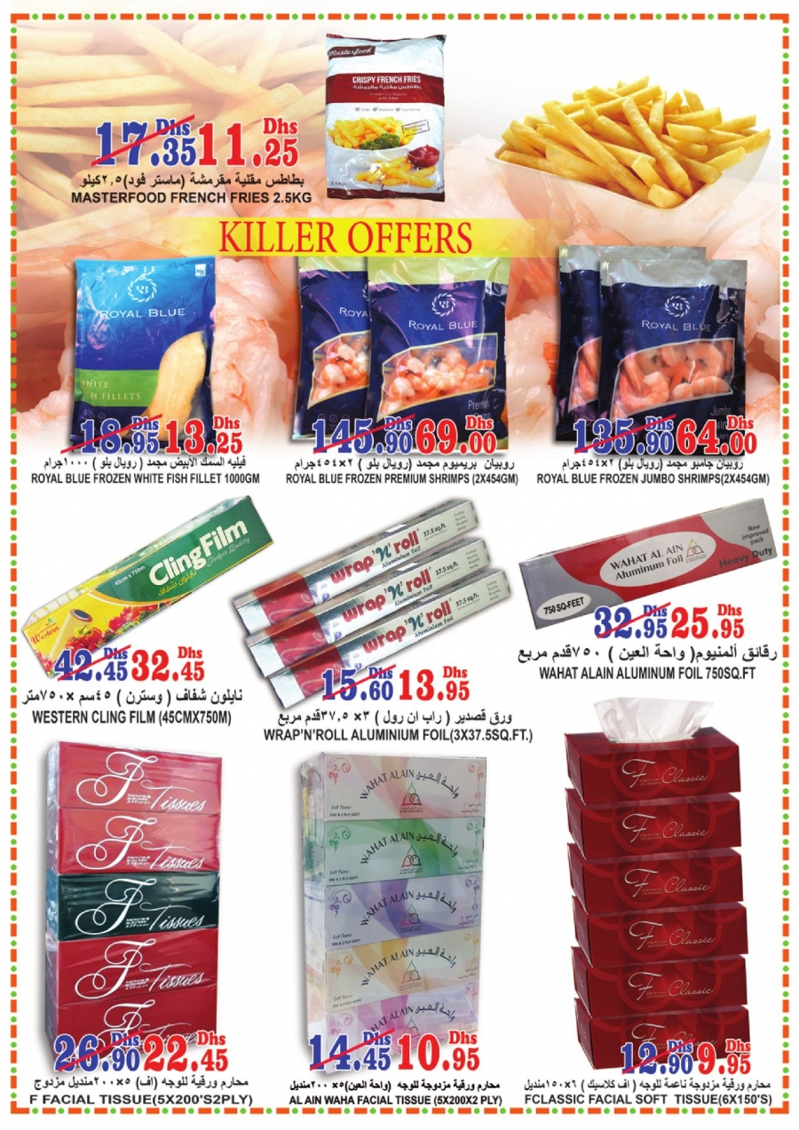 Al Ain Co-op Society Killer Offers
