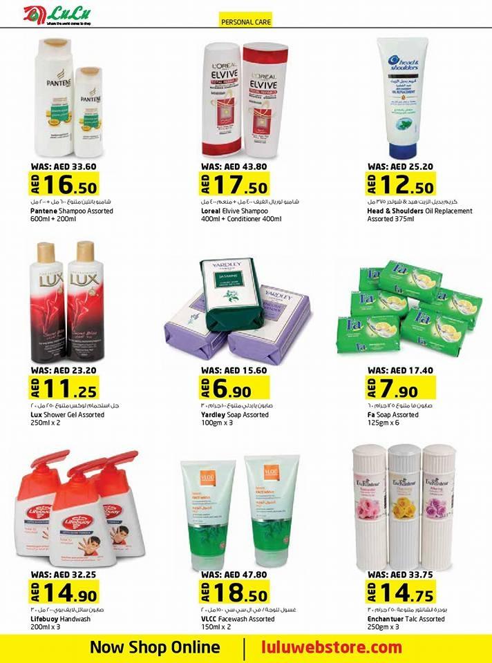 Lulu Hypermarket More than 50% off - Al Wahda Mall Abu Dhabi