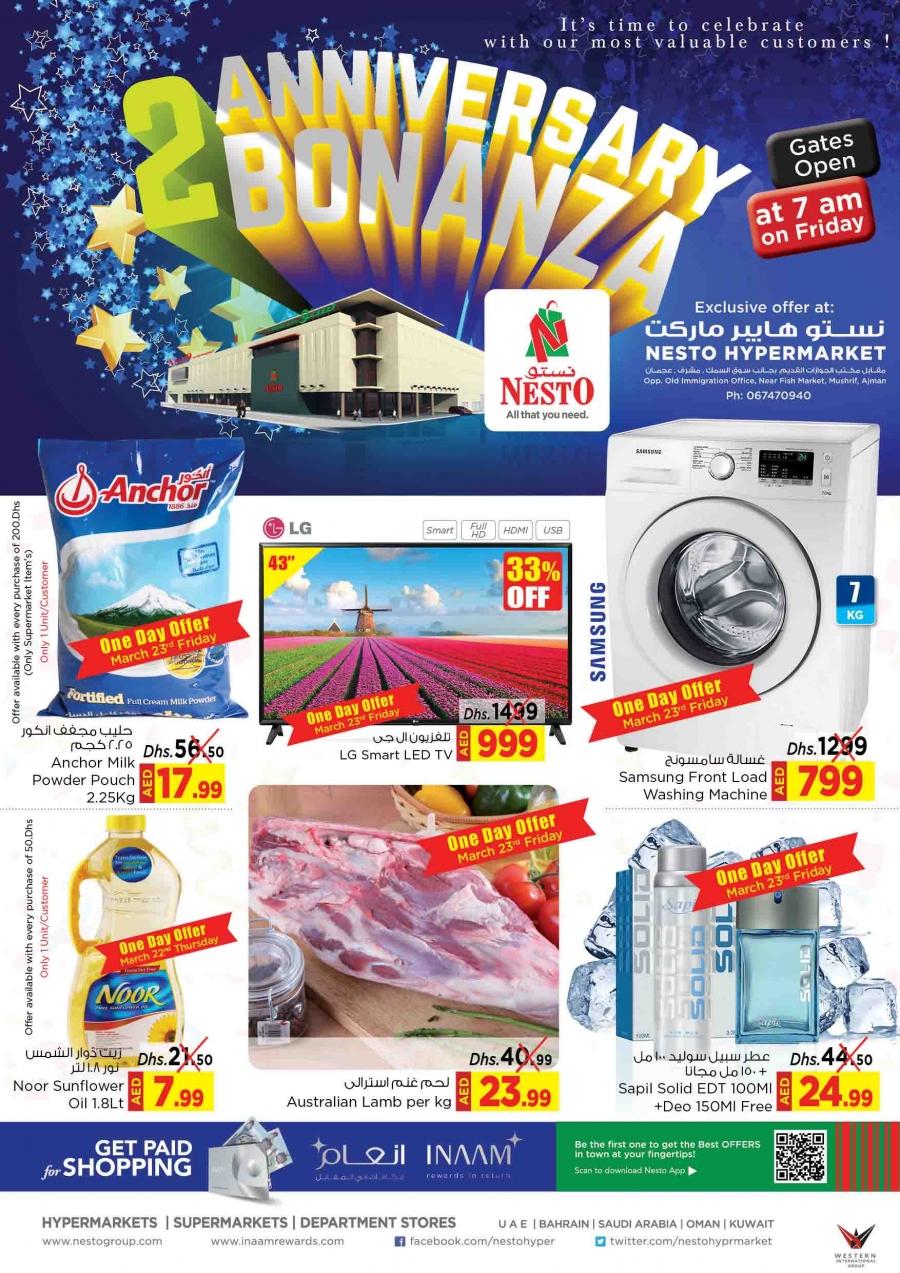 Nesto Hypermarket Anniversary Bonanza Offers in Ajman - UAE