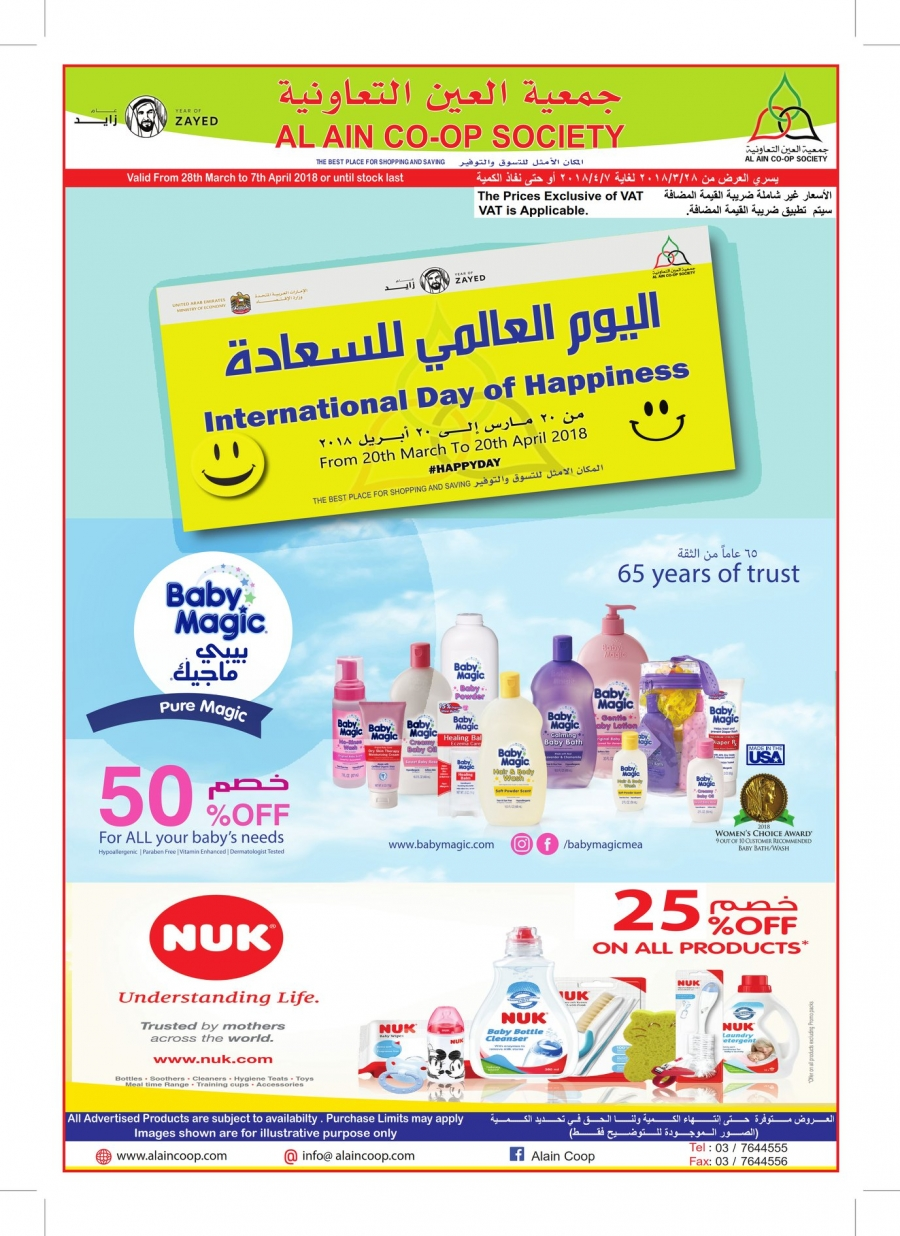 UP to 50 % Off at Al Ain Co-op Society
