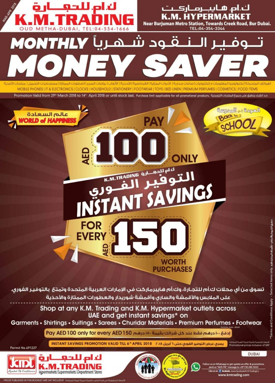 Monthly Money Saver at Dubai