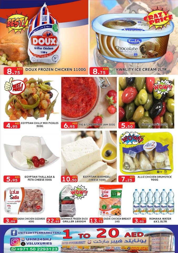 United Hypermarket Amazing Offers in Sharjah