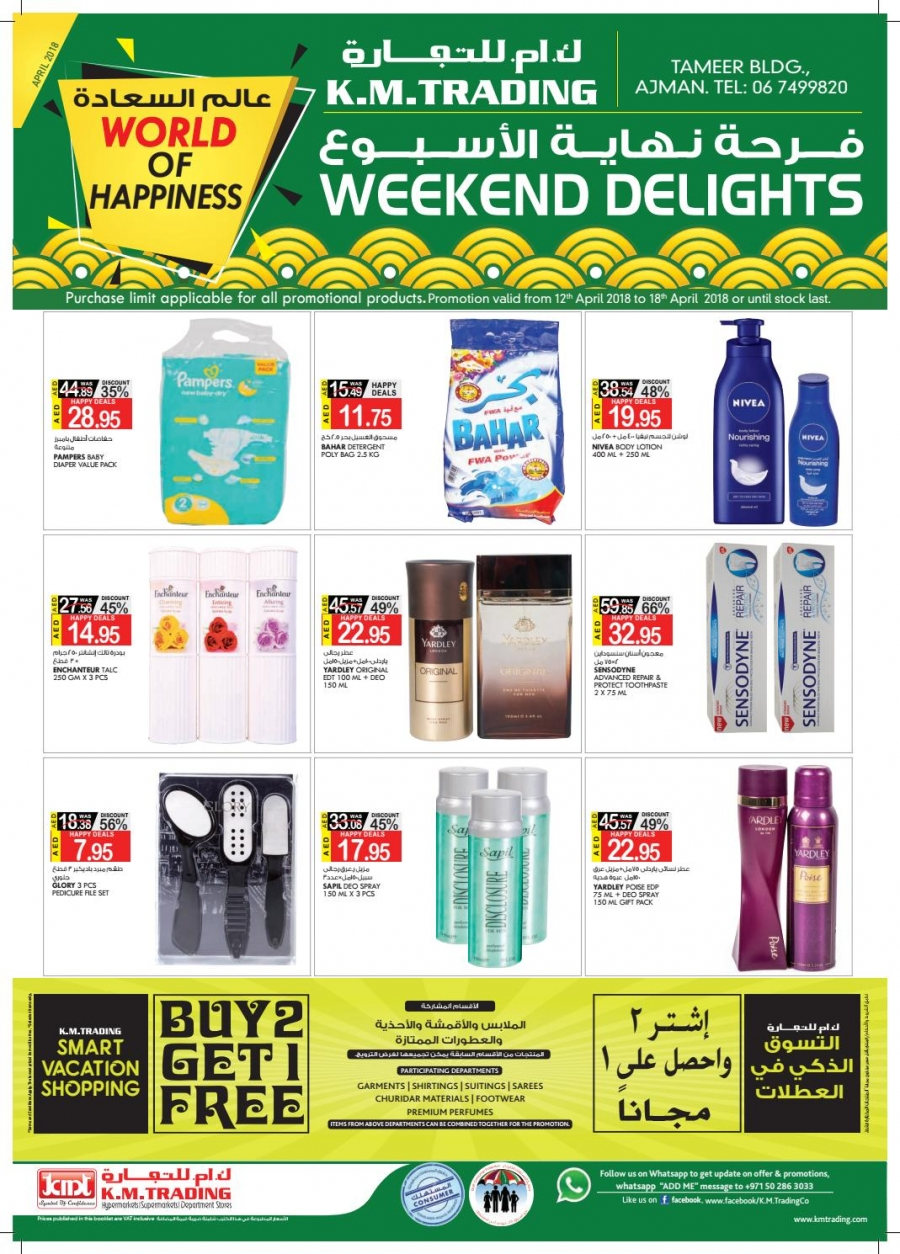 Weekend Delights at KM Trading Ajman