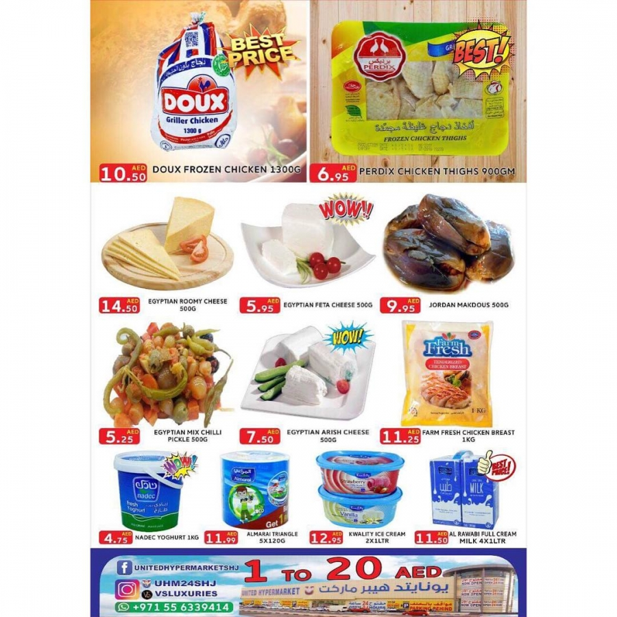 United Hypermarket Amazing Weekend Offers in Sharjah