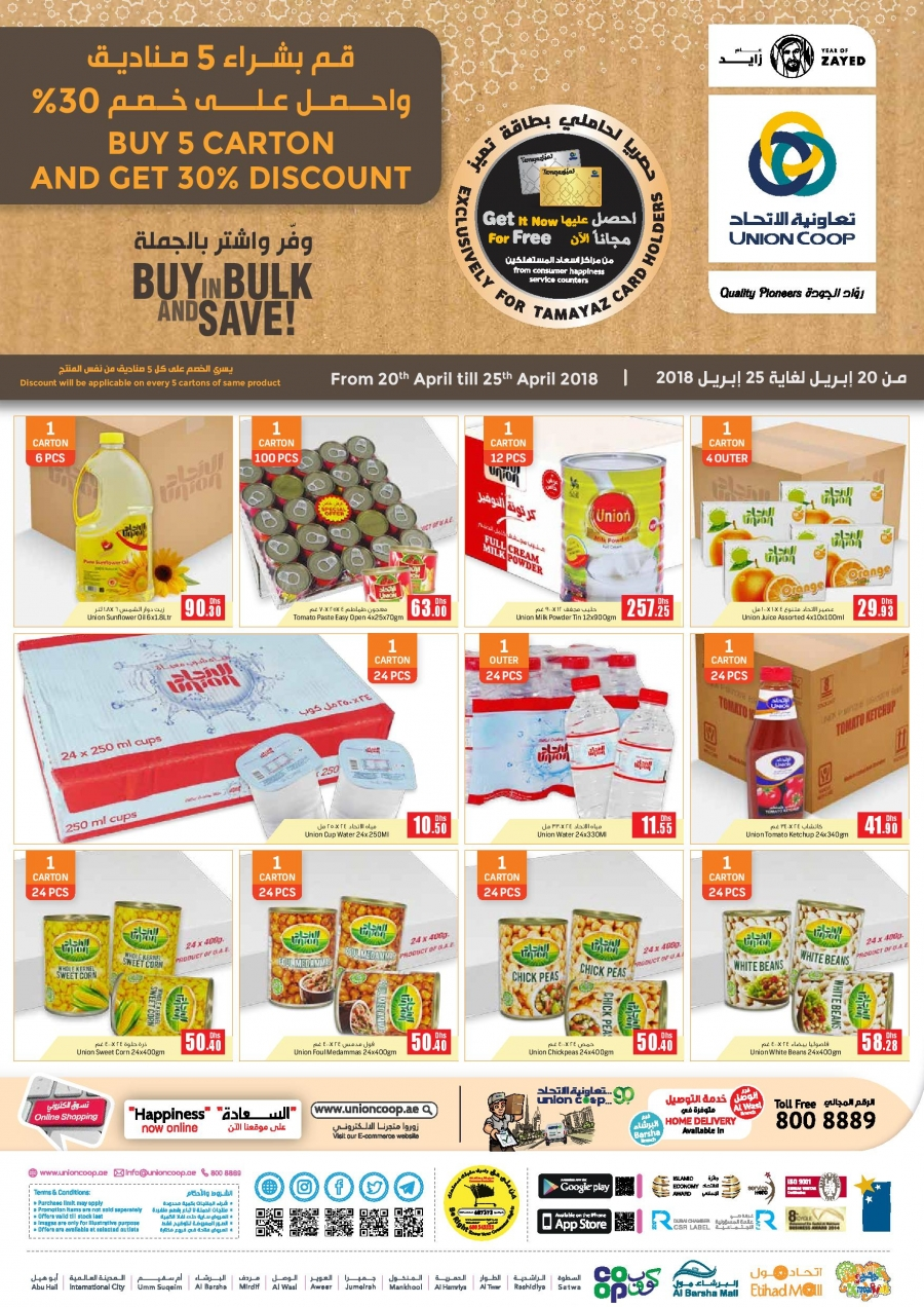 Union Coop Buy In Bulk & Save Offers