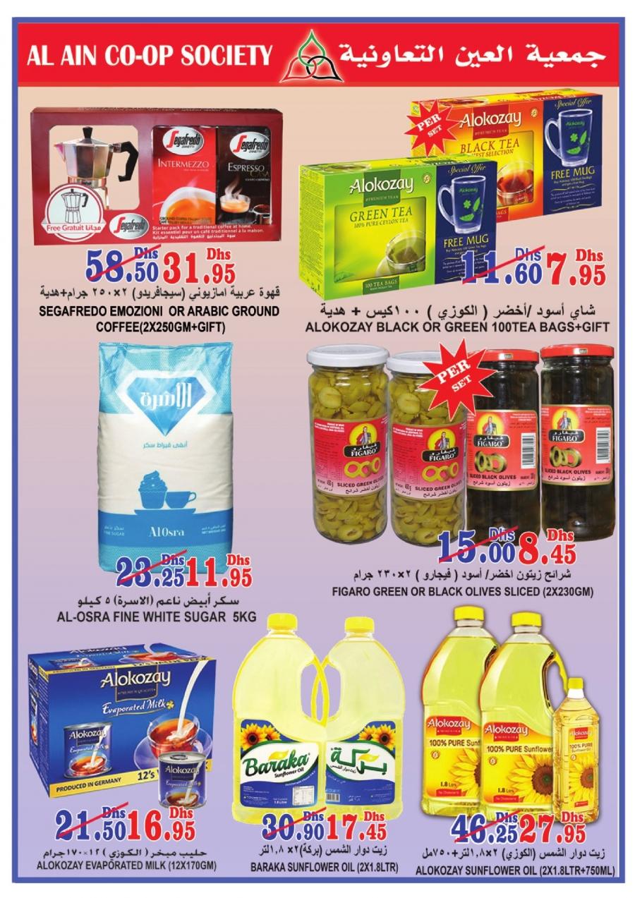 Al Ain Co-op Society Ramadan Offers