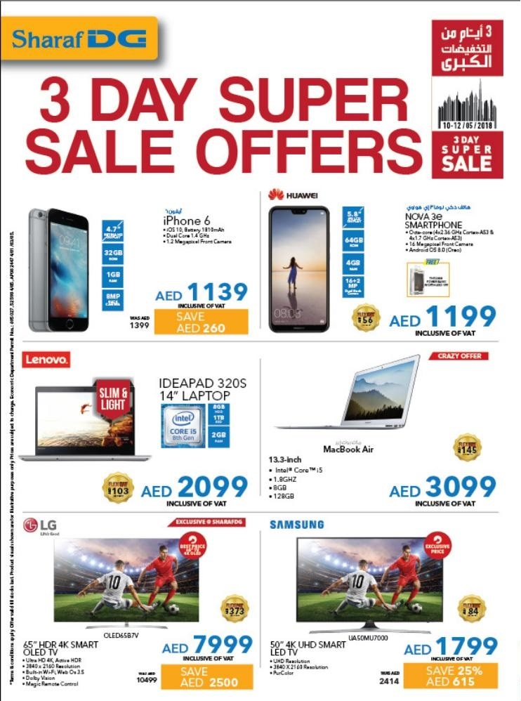 Sharaf DG 3 Day Super Sale Offers in UAE