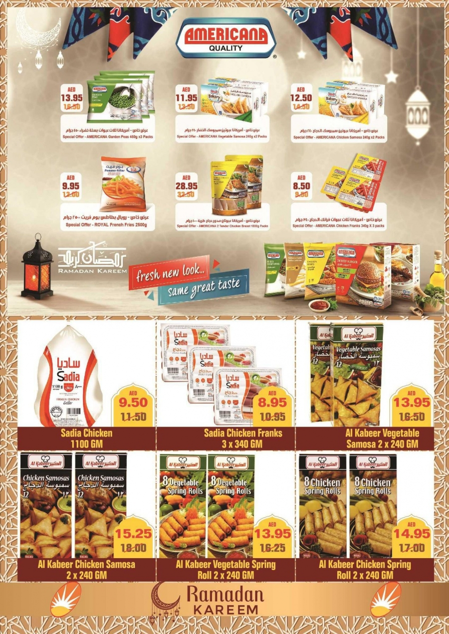Sunrise City Supermarket Ramadan Offers