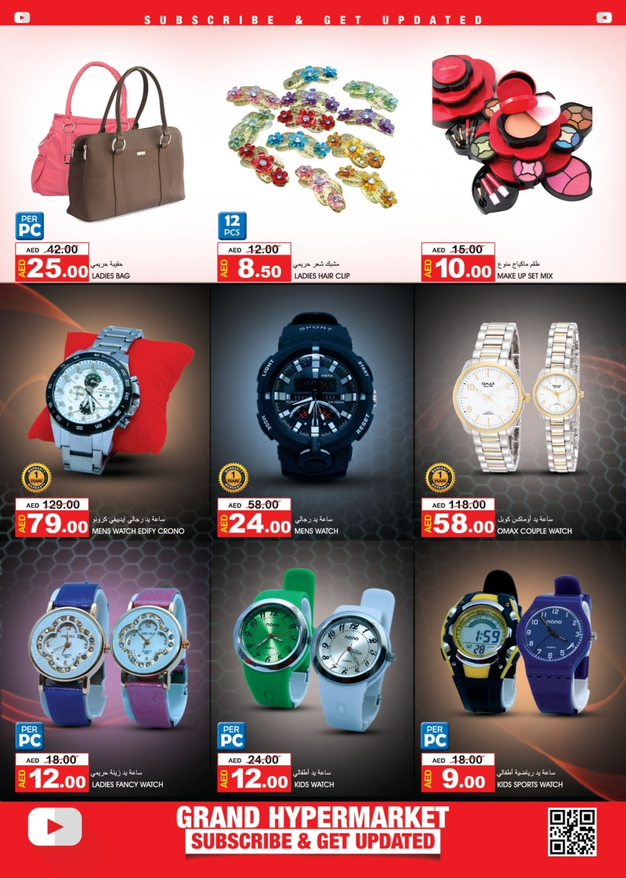 Grand Mall Grand Opening Offers