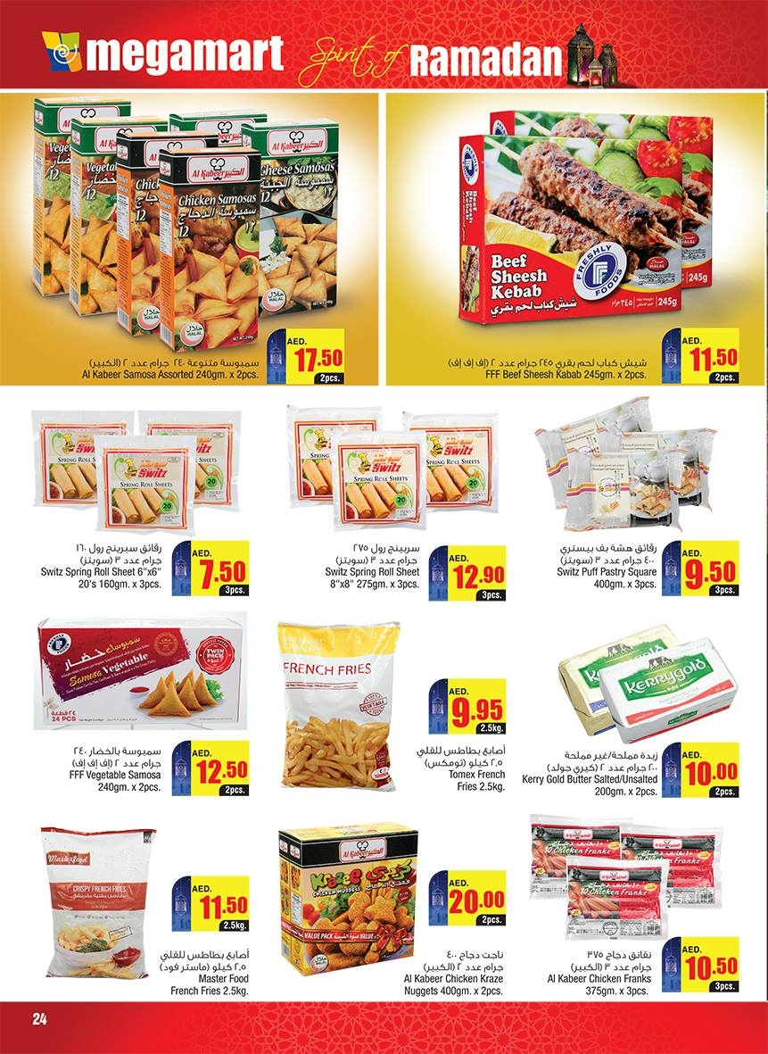 Megamart Ramadan Kareem Offers