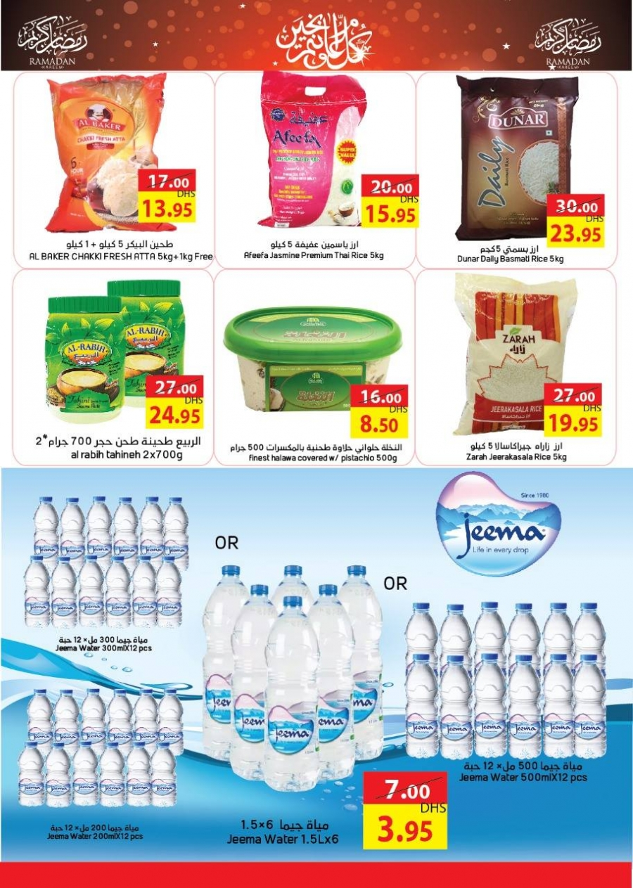 Ramez Best Ramadan Offers