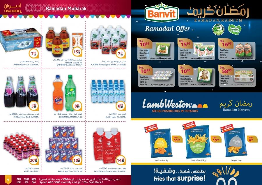 Aswaaq Ramadan Mubarak Offers