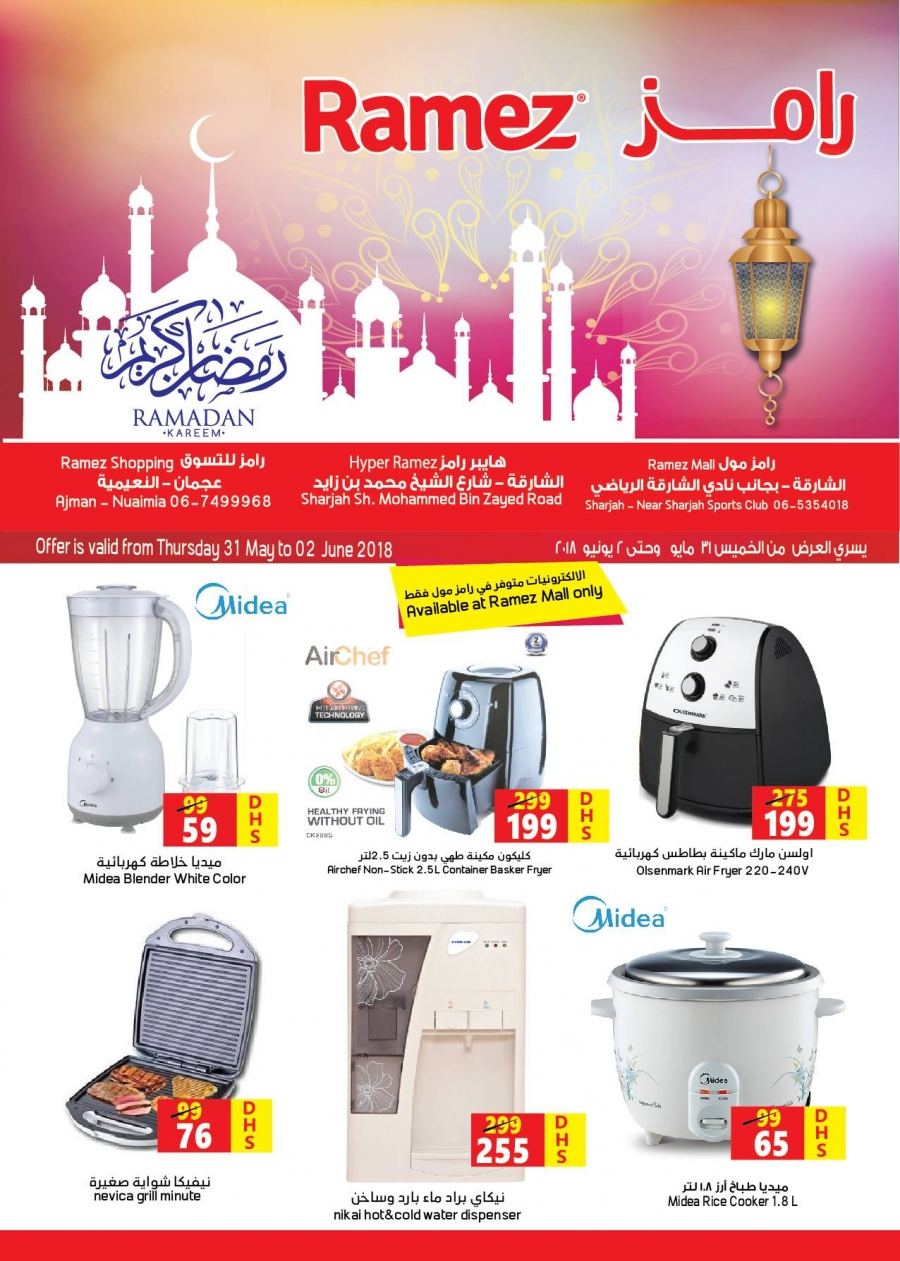 Ramez Best Ramadan Offers in Ajman & Sharjah