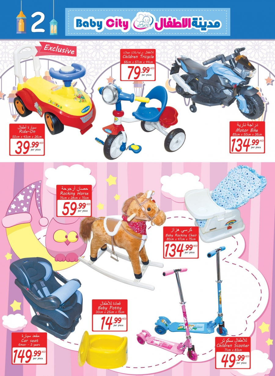 Baby City Best Offers in Abu Dhabi (6-20 June 2018)