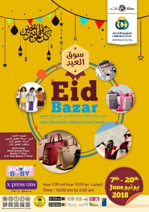 Union Coop Eid Bazar