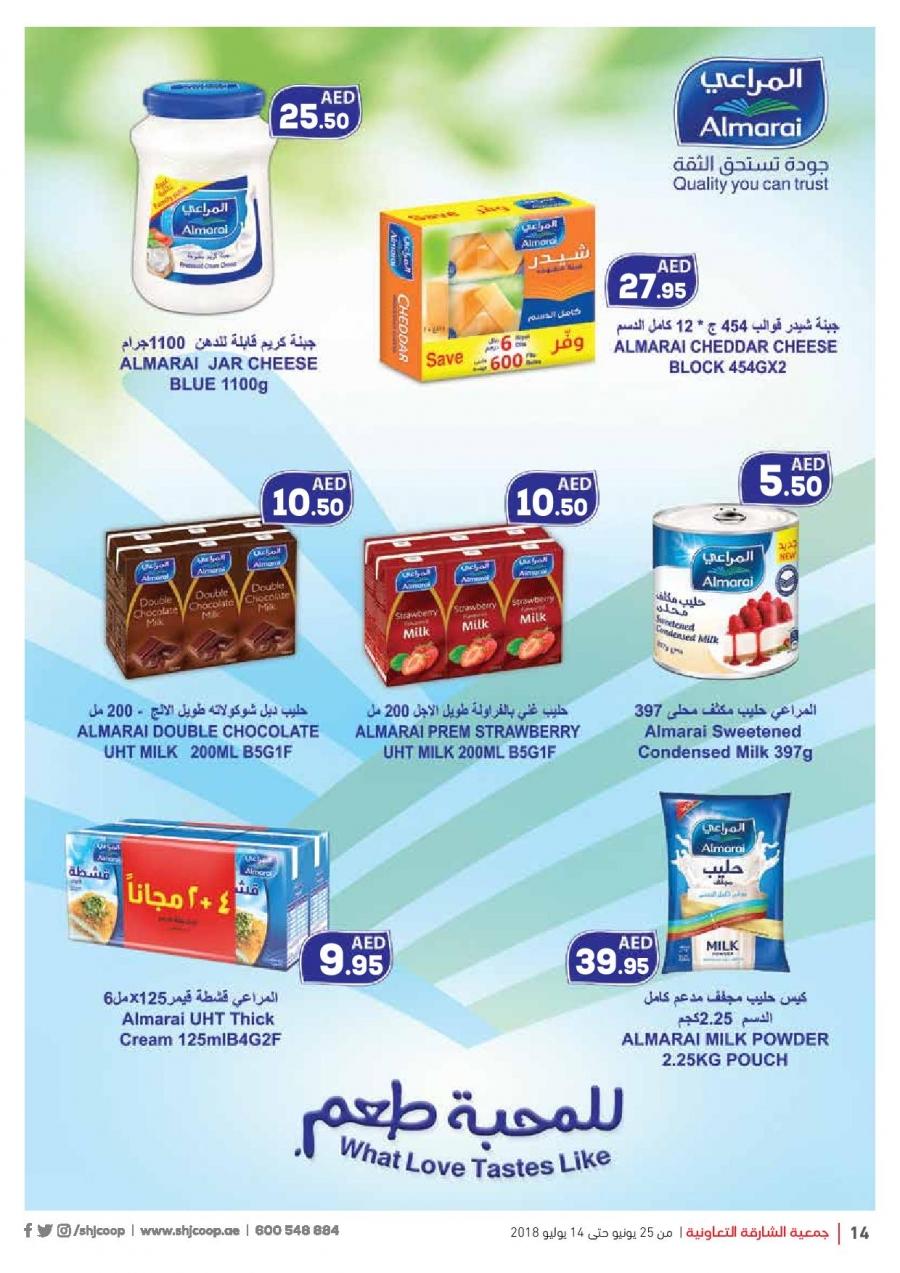 Sharjah CO-OP Society Great Saving Deals
