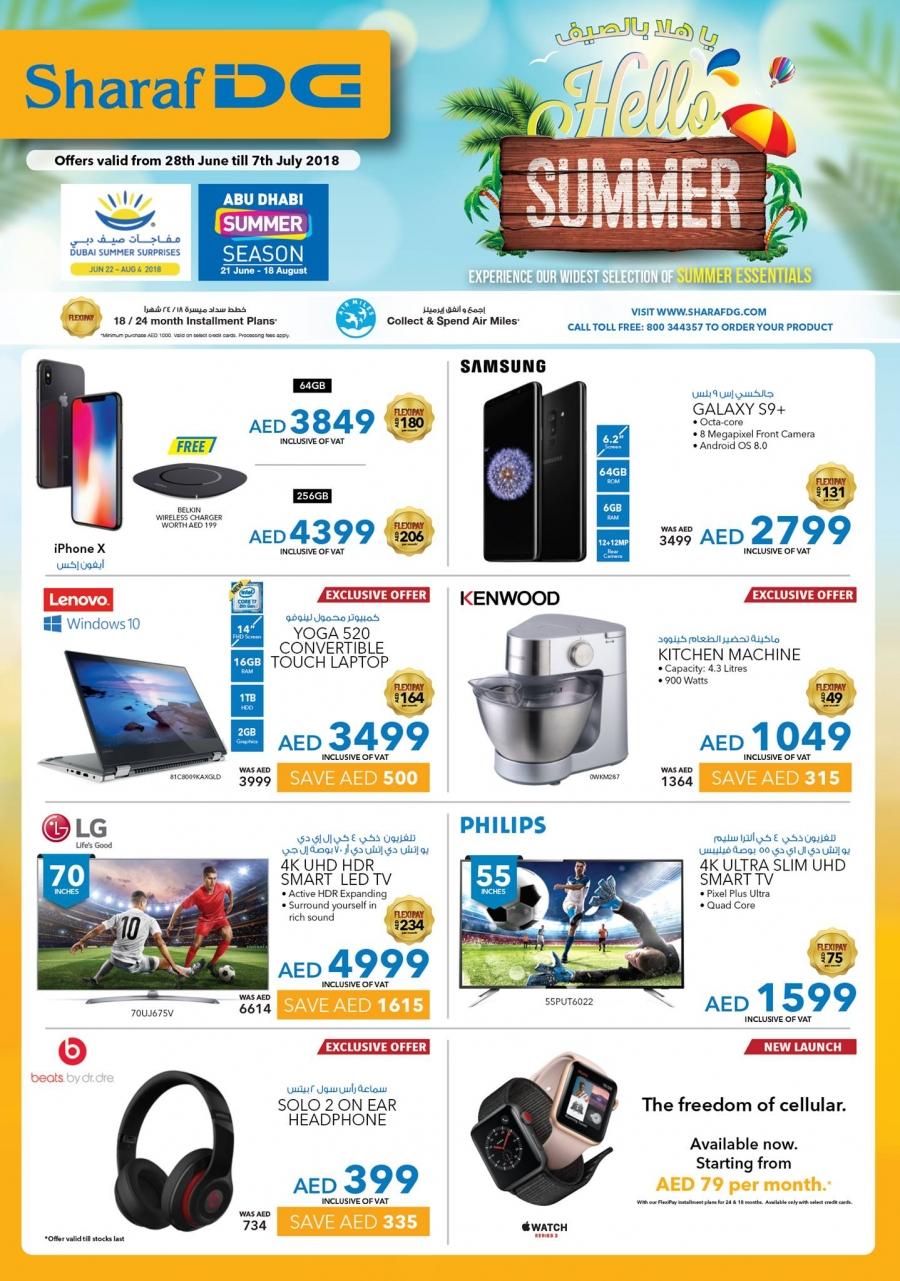Sharaf DG Summer Deals in UAE