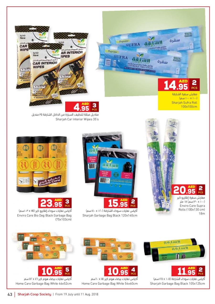 Sharjah CO-OP Society Crazy Deals