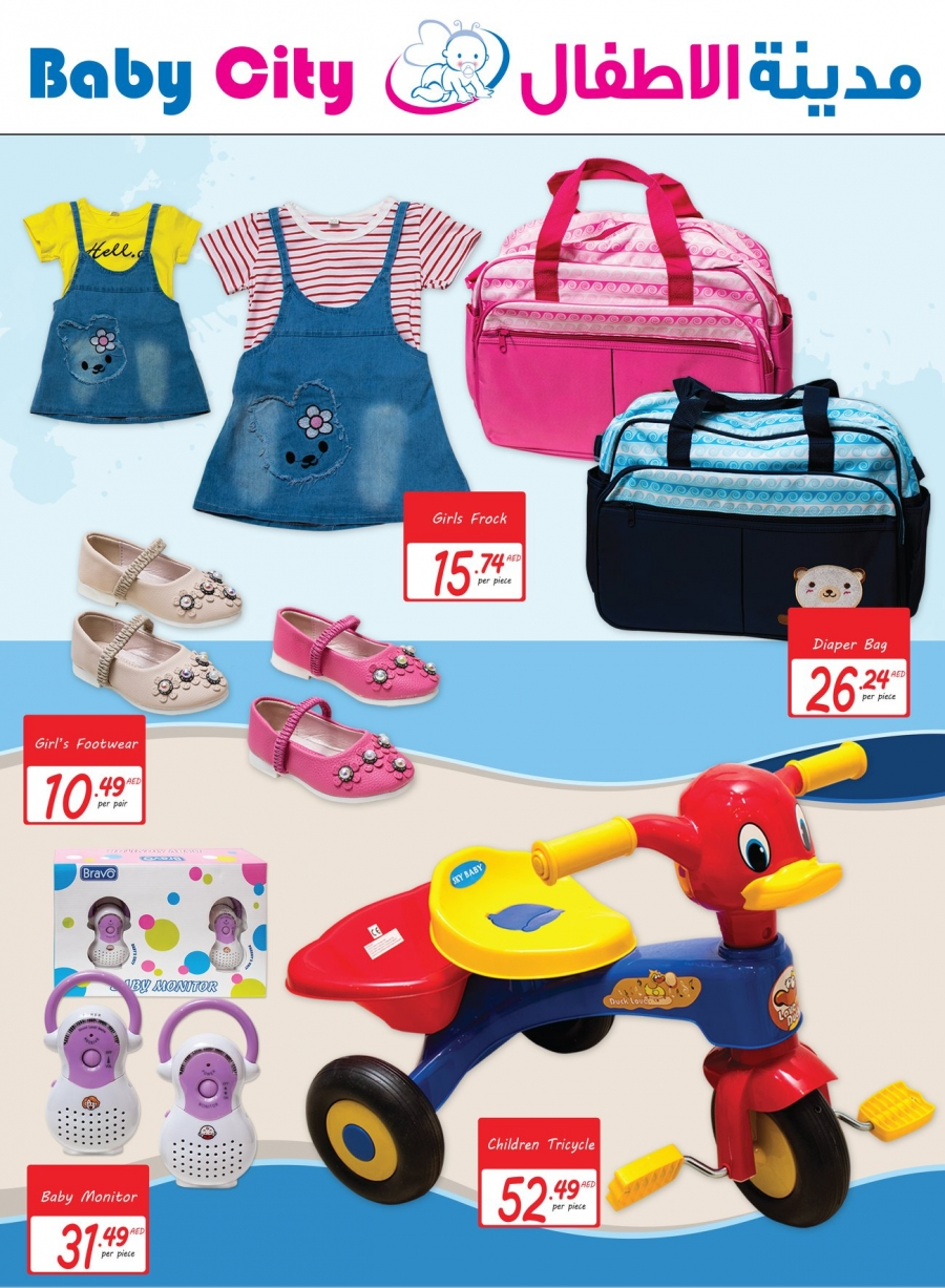 Baby City Special Deals in Abu Dhabi