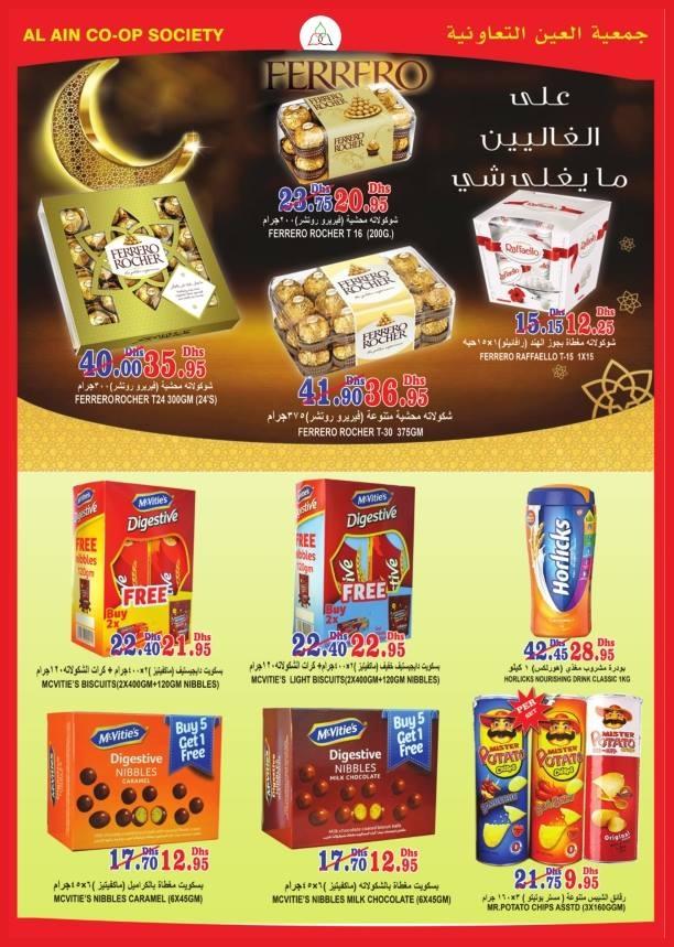 Al Ain Co-op Society Eid offers