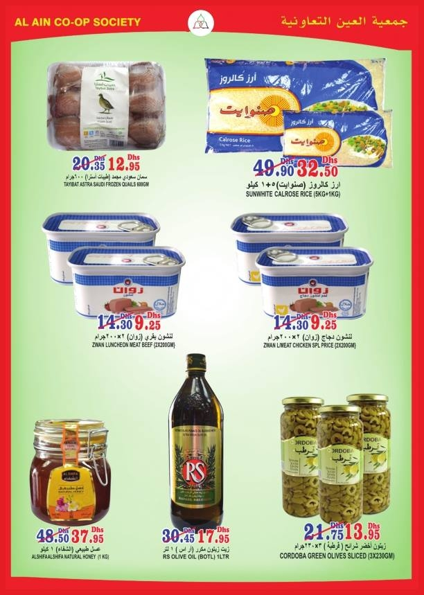 Al Ain Co-op Society Eid offers