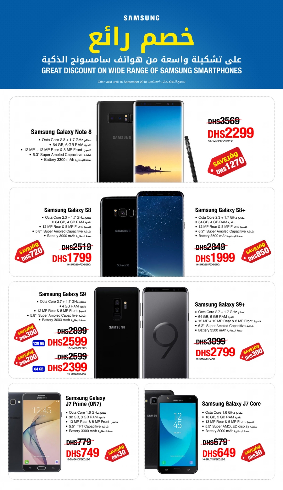 0b3ef95e47b Jarir Bookstore Amazing Offers