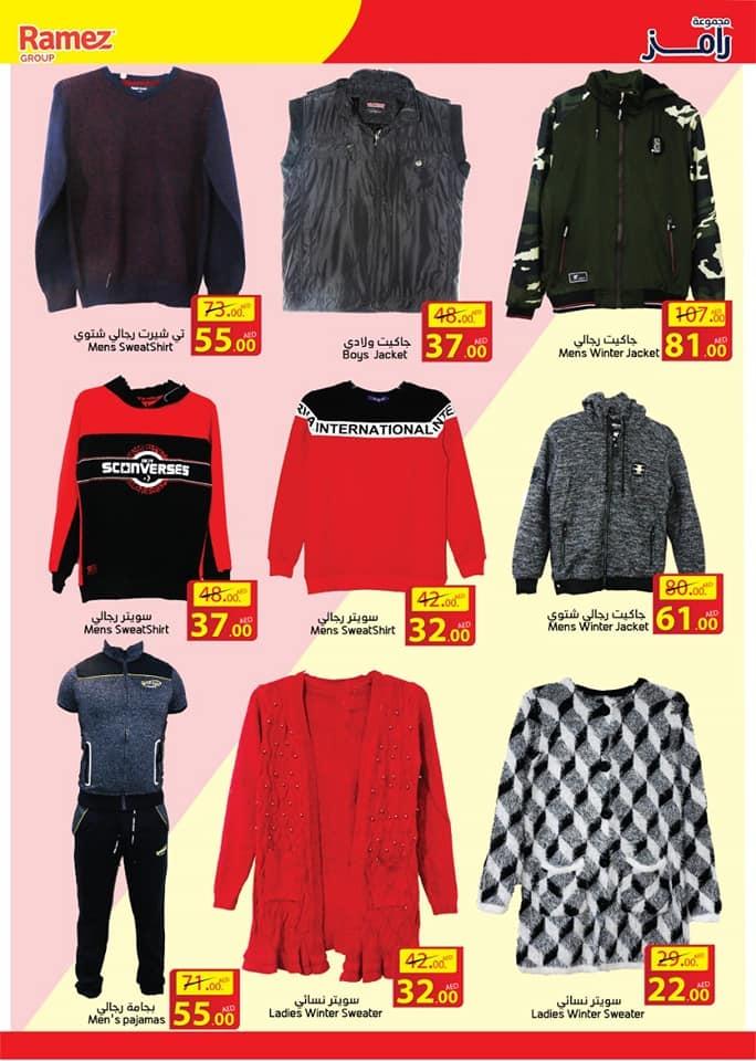 Ramez Flash Sale