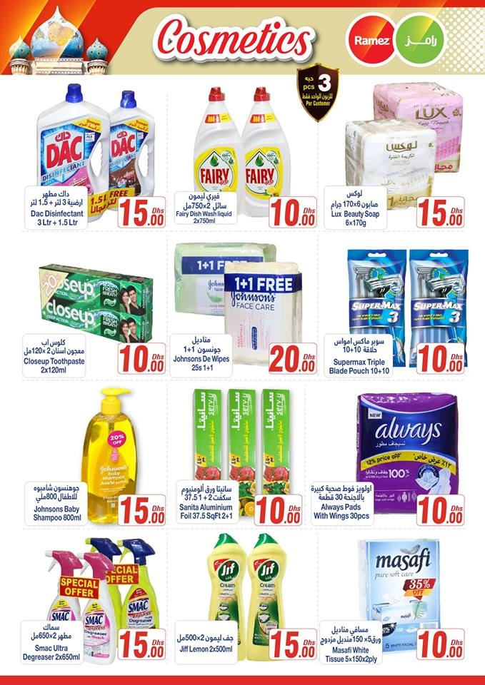 Ramez The Biggest savings offers