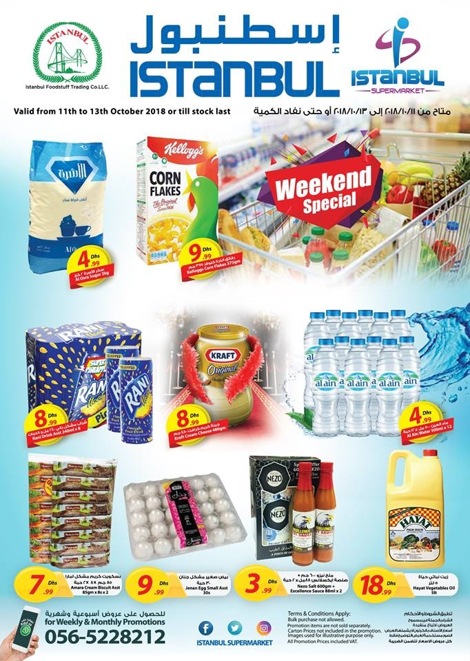 Istanbul Supermarket Weekend Special Deals
