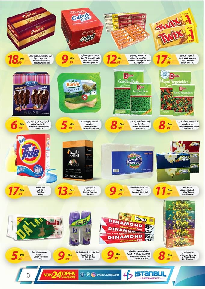 Istanbul Supermarket Weekend Special Deals