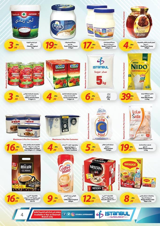 Istanbul Supermarket Exclusive Deals
