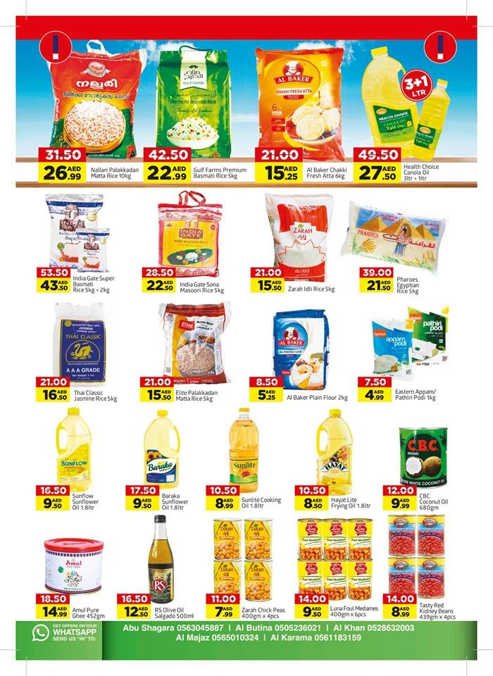 City Centre Supermarket Big Deals