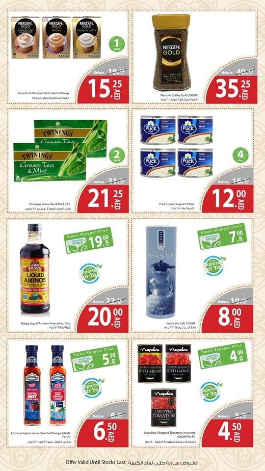 Souq Planet Real Saving Offers