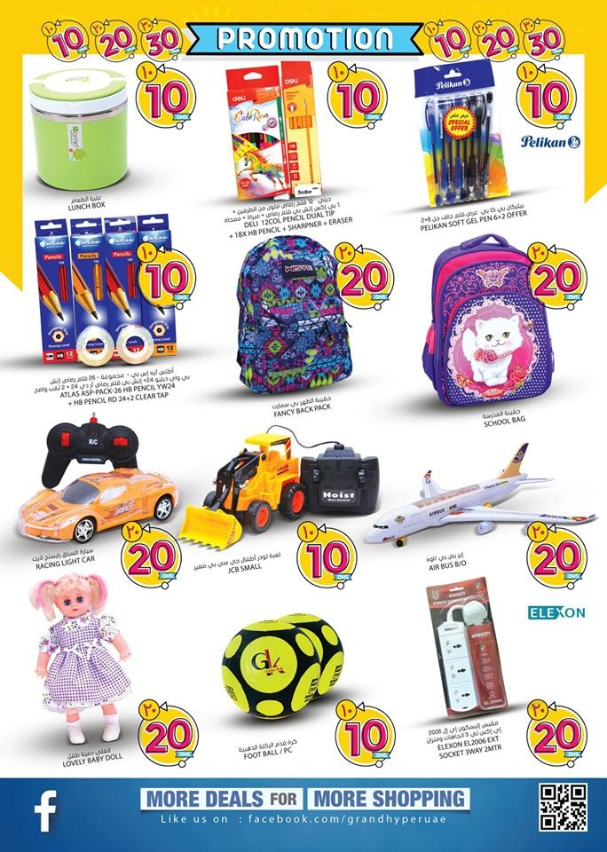 Grand Mall AED 10, 20 & 30 Promotion
