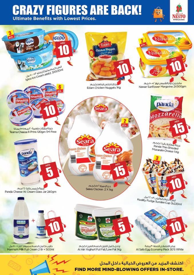 Nesto Hypermarket Weekend Deals