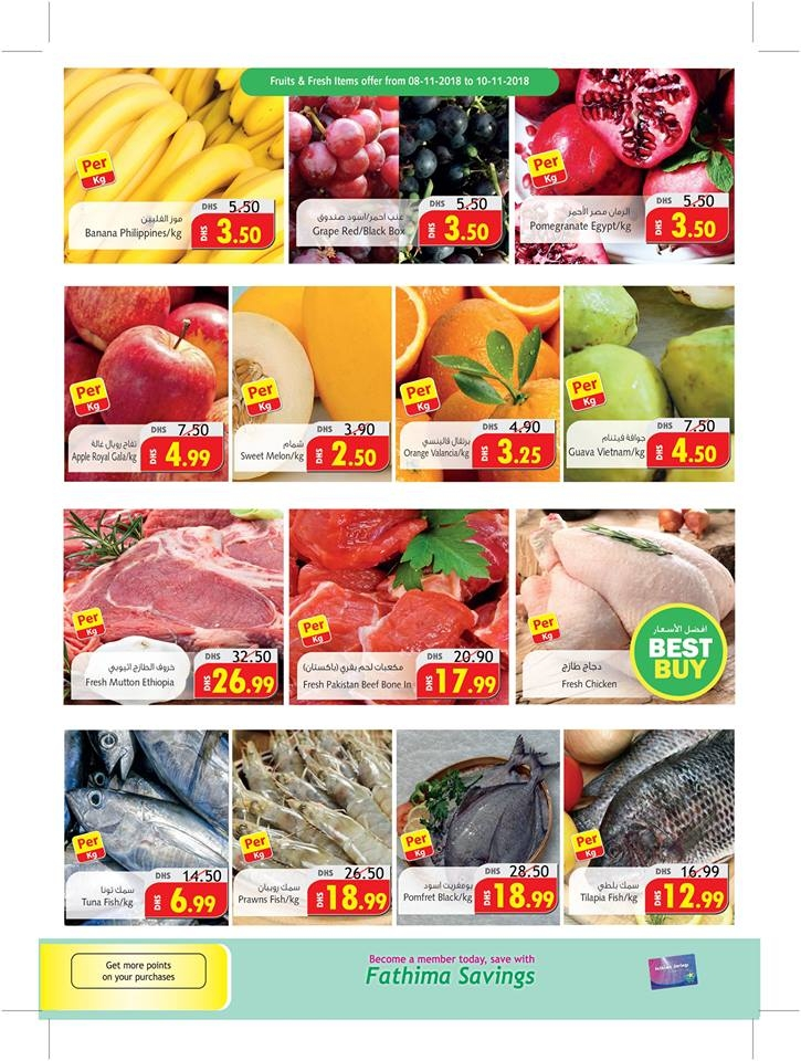 Fathima Hypermarket Crazy Weekend Deals