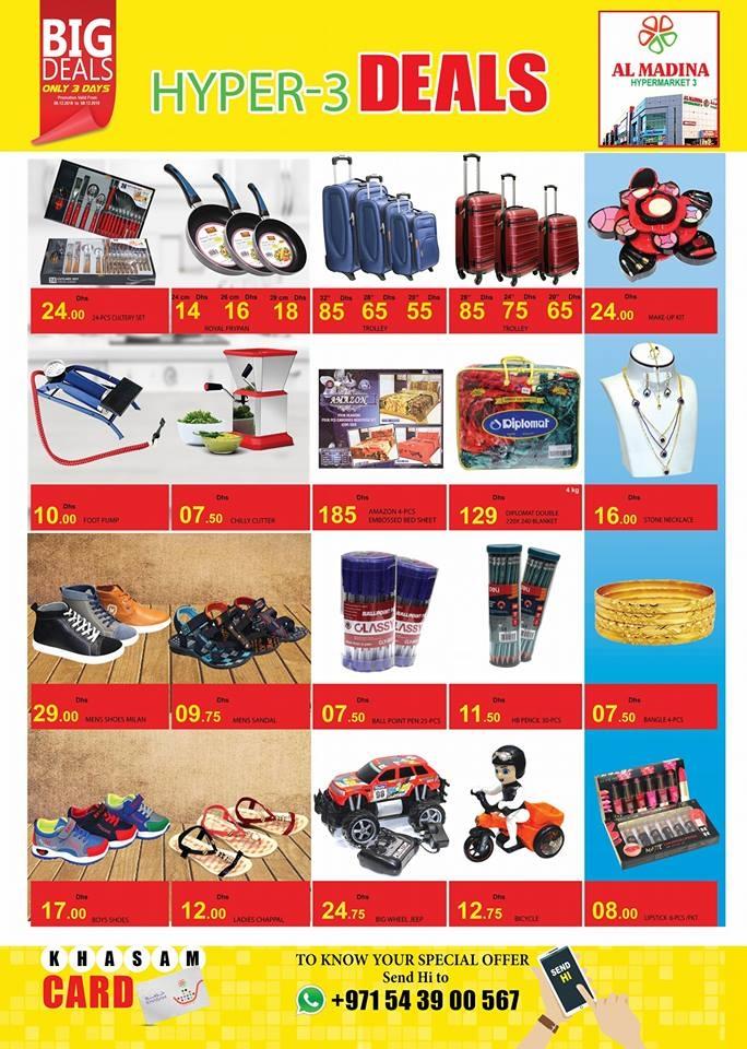 Al Madina Hypermarket Big Deals in Dubai
