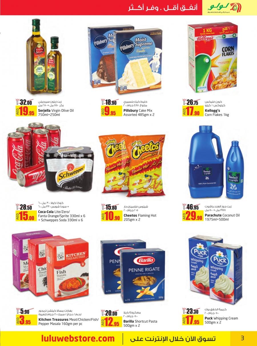 Lulu Hypermarket Big savers